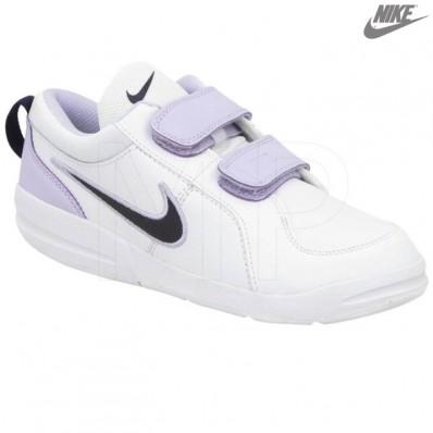 chaussure nike garçon blanc