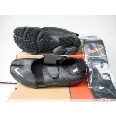 chaussure nike homme 39
