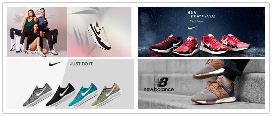 Chaussure Nike|New Balance